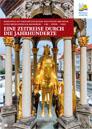 Imagebroschüre Tourismusverband Elbe-Börde-Heide